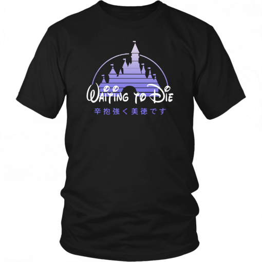 Disneyland shanghai waiting to die disney Unisex T-Shirt